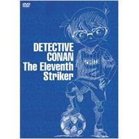 V.A | 劇場版「名探偵コナン 11人目のストライカー」スペシャル・エディション(初回限定盤)DVD 2枚組