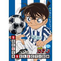 V.A | 名探偵コナン Soccer Selection