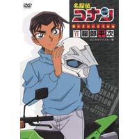 V.A   名探偵コナン DVD SELECTION CASE11. 服部平次