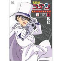V.A | 名探偵コナン DVD SELECTION CASE12. 怪盗キッド