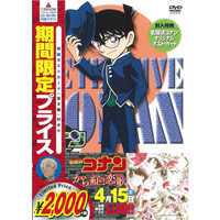 V.A | 名探偵コナン PART 22 Volume 6(期間限定スペシャルプライス盤)