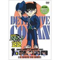 V.A   名探偵コナン PART 22 Vol.6(スペシャルプライス盤)