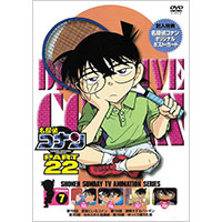 V.A | 名探偵コナン PART 22 Vol.7(スペシャルプライス盤)