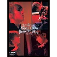 GARNET CROW | GARNET CROW livescope 2004〜君という光〜