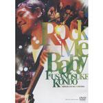近藤房之助 | Rock Me Baby 近藤房之助 LIVE Hills パン工場 2004