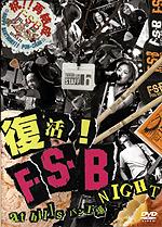 FEEL SO BAD | 復活!F.S.B NIGHT Live at hills パン工場