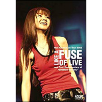 "倉木麻衣 | Mai Kuraki Live Tour 2005 LIKE A FUSE OF LOVE and Tour Documentary of ""Chance for you"""