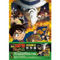 V.A | 【Blu-ray】劇場版「名探偵コナン 業火の向日葵」初回限定特別盤