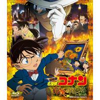 V.A   【Blu-ray】劇場版「名探偵コナン 業火の向日葵」通常盤