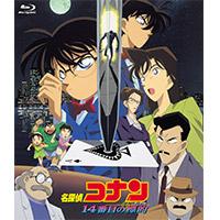 V.A   【Blu-ray】劇場版名探偵コナン「14番目の標的」