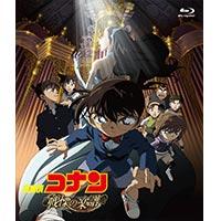 V.A | 【Blu-ray】劇場版名探偵コナン「戦慄の楽譜」