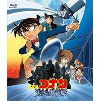 V.A | 【Blu-ray】劇場版名探偵コナン「天空の難破船」
