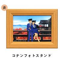 V.A | 名探偵コナン 「紅の修学旅行」鮮紅編・恋紅編【Blu-ray】
