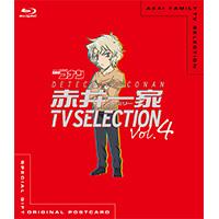 V.A   名探偵コナン 赤井一家(ファミリー) TV Selection Vol.4【Blu-ray】
