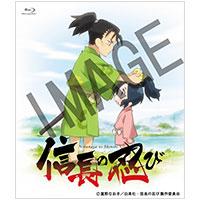 V.A | TVアニメ『信長の忍び』Blu-ray BOX<第1期>
