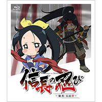 V.A | TVアニメ「信長の忍び〜姉川・石山篇〜」Blu-ray BOX<第3期>