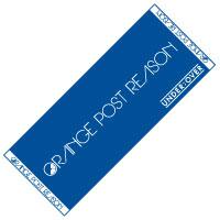 ORANGE POST REASON | OPR ロゴフェイスタオル