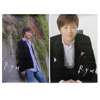 Ryu | ポスターセット