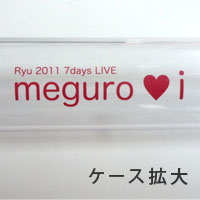 "Ryu | Ryu 7days Live""meguro・i"" ボールペン"