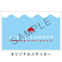 SHE IS SUMMER | Swimming in the Love E.P.