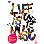 ひなた | LIFE IS MUSIC