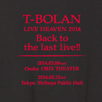 T-BOLAN | LIVE HEAVEN 2014 ワッペンTシャツ