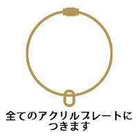 T-BOLAN | LIVE HEAVEN 2020「the Best」〜繋〜 会場限定デザインキーホルダー