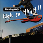 Cunning Anty | high to HIGH!!