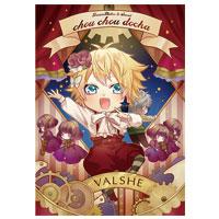 VALSHE | Wポケットクリアファイル