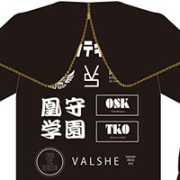 VALSHE | 私立凰守学園 【手芸部】輝け!!凰学個性キラリパーカー
