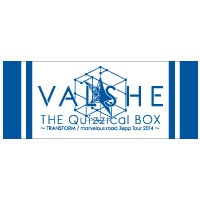 VALSHE | THE Quizzical BOX マフラータオル