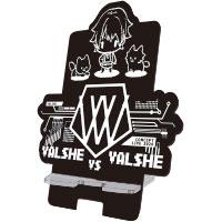 VALSHE | VVV -VALSHE VS VALSHE- スマホスタンド