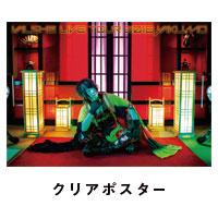 VALSHE | YAKUMO 絵巻クリアポスター付きYAKUMOタオル