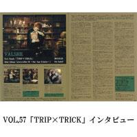 VALSHE   music freak Esバックナンバー特別販売VALSHEセット