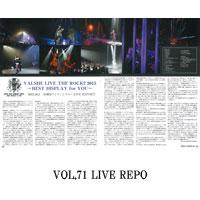 VALSHE | music freak Esバックナンバー特別販売VALSHEセット