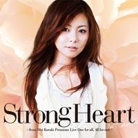 倉木麻衣 | 「Strong Heart」【Musing&FC盤】