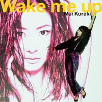 倉木麻衣 | Wake me up【Musing&FC盤】