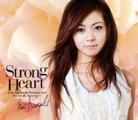 倉木麻衣 | Strong Heart【初回限定盤】