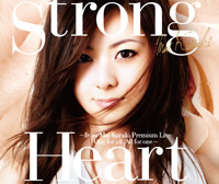 倉木麻衣 | Strong Heart【通常盤】