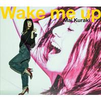 倉木麻衣 | Wake me up【初回限定盤】
