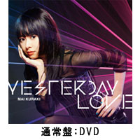 倉木麻衣 | YESTERDAY LOVE【通常盤・DVD】