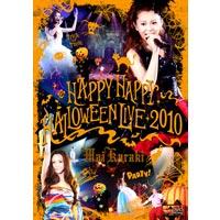 倉木麻衣 | HAPPY HAPPY HALLOWEEN LIVE 2010