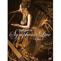 倉木麻衣 | Mai Kuraki Symphonic Live -Opus 1-