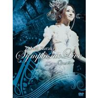 倉木麻衣 | Mai Kuraki Symphonic Live -Opus 2-