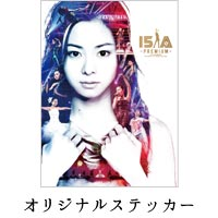 "倉木麻衣 | 15th Anniversary Mai Kuraki Live Project 2014 BEST""一期一会"" 〜Premium〜【DVD:通常盤】"