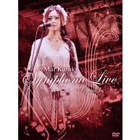 倉木麻衣 | Mai Kuraki Symphonic Live -Opus 3-【DVD】