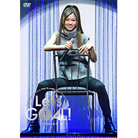 "倉木麻衣 | 20th Anniversary Mai Kuraki Live Project 2019 ""Let's GOAL!〜薔薇色の人生〜""【DVD】"