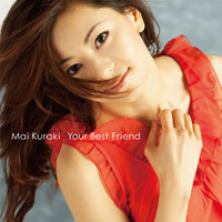 倉木麻衣 | 「Your Best Friend」Musing&FC盤