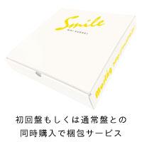 倉木麻衣   Smile【Musing&FC盤】