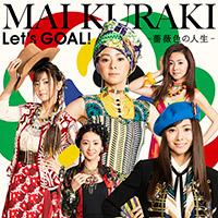 倉木麻衣 | Let's GOAL!〜薔薇色の人生〜【Musing&FC盤】